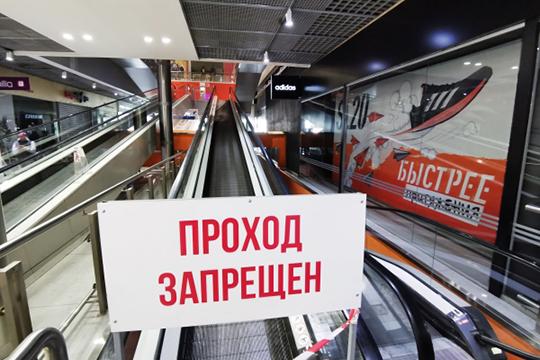 «Ретейл погрузится в90-е»: что ждет казанские ТЦ в эпоху «коронакризиса»?