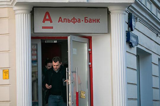 Сегодня крупнейшие банки России начинают выдавать «нулевые» кредиты под зарплаты бизнесу по госпрограмме