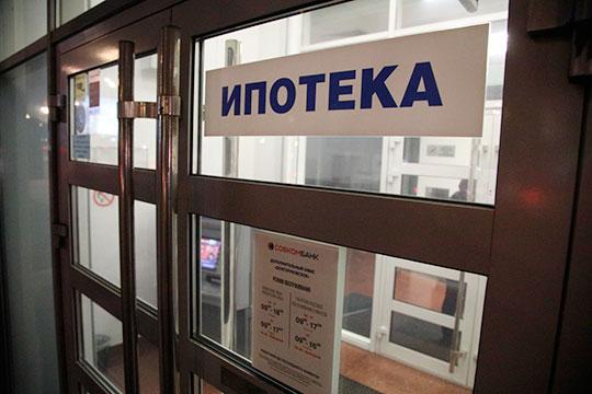 Есть установленные правительством лимиты для таких займов. Так, для ипотеки это всего лишь 1,5 млн рублей, для автокредита — 600 тыс. рублей, для потребкредита — 250 тыс. рублей