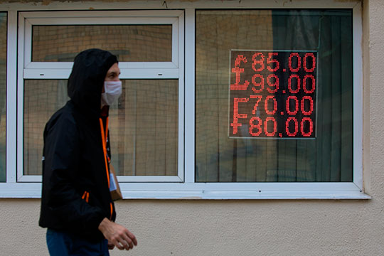 Падение российского ВВП при плохом раскладе с пандемией коронавируса может оказаться сравнимым с крахом экономики начала 90-х