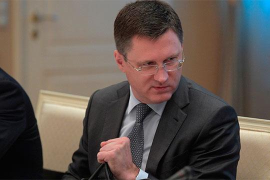 В Минэнерго России официально подтвердили, что министр Александр Новак примет участие во встрече ОПЕК+, которая в формате видеоконференции начнется сегодня в 17:00 по Москве