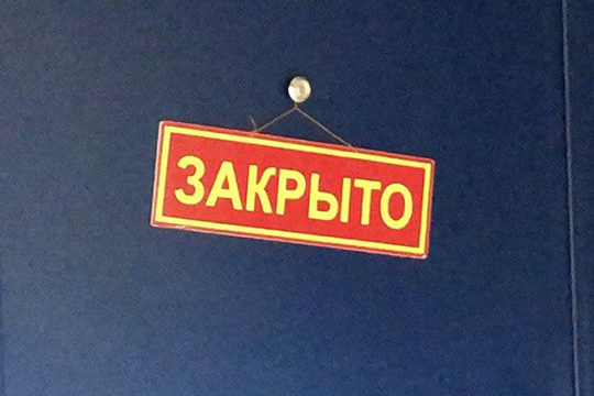 Подхожу куказанному времени, ближе кдверям парикмахерской вижу синюю дверь свывеской «закрыто». Дергаю ручку— действительно, неотпирается. Слышу шорох, понимаю, что застенкой кто-то идет
