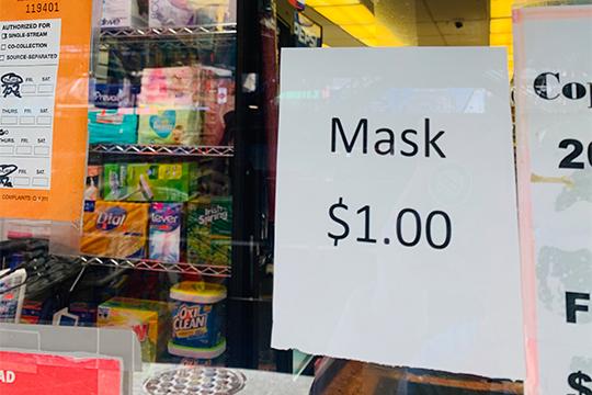 Отом, что маски есть вналичии, печатаетсяобъявление ивешается увхода ваптеку