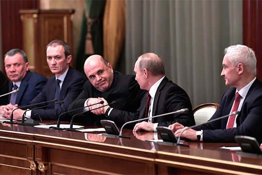 «Многие эксперты больше склонялись к тому, что Мишустин — промежуточная, временная фигура, призванная отвлечь внимание и т. п. Однако, по моему мнению, Путин, назначив Михаила Владимировича, решился на исторический шаг»
