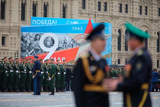 Telegram-каналы также начали обсуждать варианты празднования 75-летия Победы, поскольку очевидно, что торжества внынешних условиях непройдут впривычном формате
