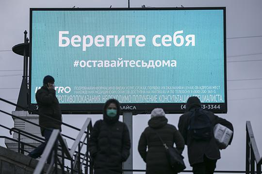 «Колебания рубля нанас пока никак неотражаются, зато нанас отражается вся ситуация вцелом. Клиентам сейчас недорекламы: это то, очем люди думают впоследнюю очередь»