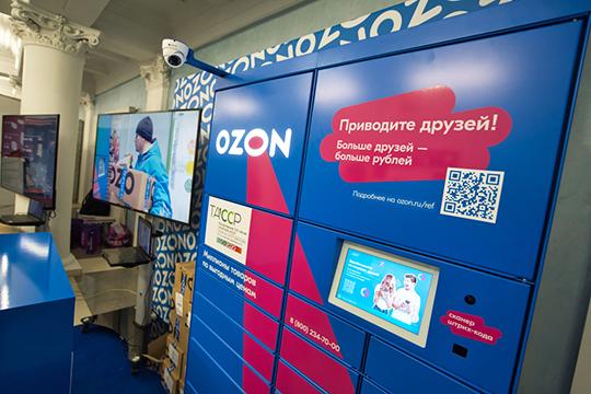 Сегодня постаматы Ozon расположены вомногих салонах красоты, придомовых магазинах идаже библиотеках