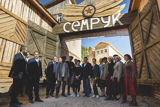 Самой впечатляющей съемочной площадкой в РТ стал выстроенный с нуля в Лаишевском районе киногород, который посетили, кажется, все татарстанские VIРы, включая Рустама Минниханова. Это поселок Семрук