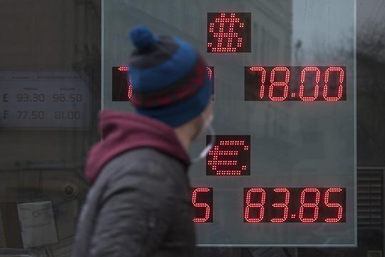 «Вэтих условиях становится реальным сценарий так называемой стагфляции— это одновременно иэкономический спад, ипотребительская инфляция»