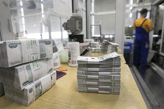 «Правительства ицентробанки разных стран пытаются найти выход изтекущей ситуации через неограниченное впрыскивание ликвидности вфинансовую систему. Ноистория свидетельствует, что когда такие вещи происходят, наступает гиперинфляция»