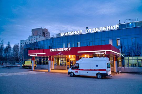 В главной больнице Татарстана — РКБ — на днях, начали принимать пациентов онлайн