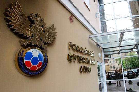 Как стало известно «БИЗНЕС Online», Российский футбольный союз начал сбор данных с профессиональных лиг о финансировании клубов