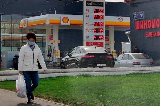 Нинаодной изстанций несмогли достоверно ответить, что снизили цены набензин или дизельное топливо