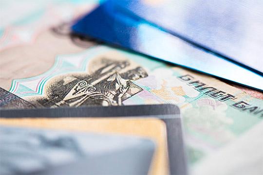 Чтобы снизить риски для коммерческих банков иповысить доступность кредитов, Путин предложил обеспечить неменее 75% объема зарплатных кредитов гарантиями Внешэкономбанка