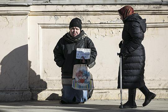 Наталья Акиндинова:«Падение реальных располагаемым доходов населения вовсех сценариях существенно больше иглубже, чем падениеВВП»