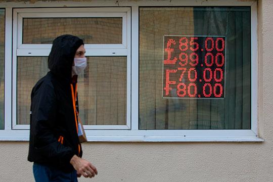 «ВРоссии наложились друг надруга три события: нефтяной кризис, коррекция наамериканском фондовом рынке иэпидемия коронавируса»