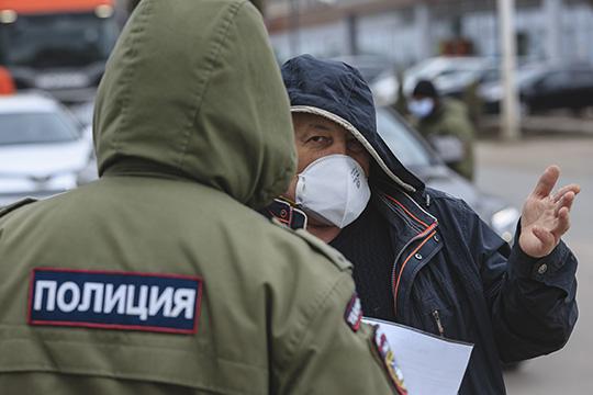 Онлайн-заседание экспертного штаба клуба «Волга» посветили региональным мерам по сдерживанию распространения коронавирусной инфекции и тому, как запреты отражаются на общественных настроениях