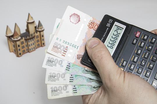 «Взоне риска сейчас, впервую очередь, граждане, которые лишились работы иимеют кредитные обязательства»