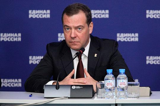 На этой неделе неожиданно вновь дал о себе знать Дмитрий Медведев