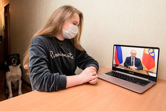 «Кремлевский безБашенник» отмечает, что регулярные обращения Путина к населению и комплекс мер, которые он предлагает, «теоретически должны вывести кривую его рейтинга вверх»
