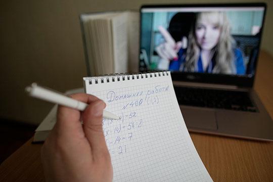 Все используемые платформы дистанционного обучения, дают возможность получать образование на русском языке