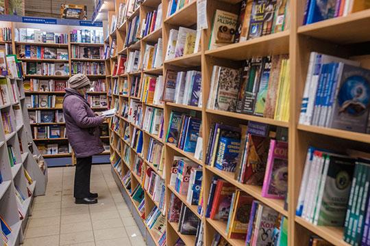 «Уже сейчас, очевидно, ожидается резкое снижение реальных доходов граждан страны и покупки книг отойдут на далекий план в связи с возможностями бюджета»