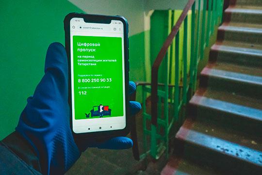 «Из-под домашнего ареста, под который сейчас посадили человечество, нам предлагают только один выход: через приложение на нашем смартфоне»
