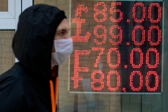 «Россия сейчас де-факто получила два разных кризиса. Первый есть кризис коронавирусный, Второй — кризис связанный со значительным и достаточно долгим падением стоимости нефти на мировом рынке»