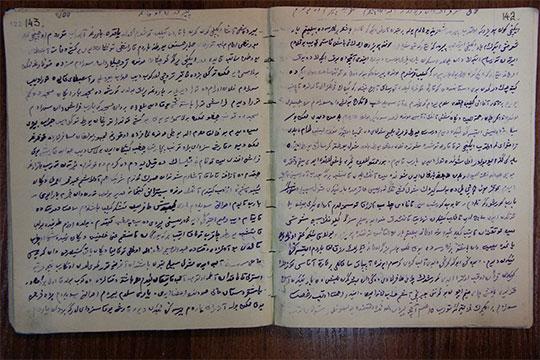 Книга жизни Кадырова написана по-татарски арабскими буквами. Буквами Священного Корана итысячелетней письменной традиции