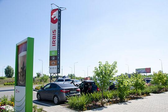 «В любом случае топливо нужно закупать, принимать, отслеживать транспортировку, поставлять на заправки, то есть такая текущая работа [в офлайн-режиме] осталась»