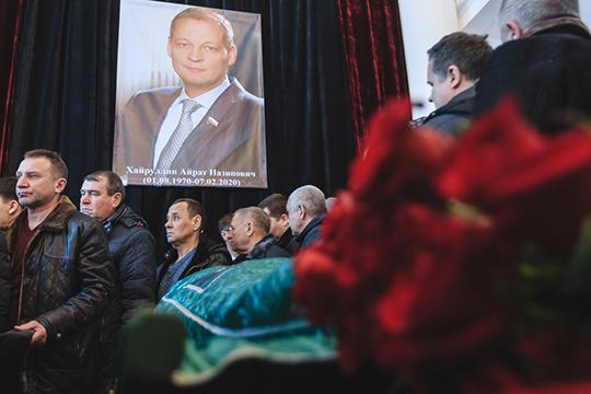 Говоря оизменениях впервой десятке рейтинга, отметим, что вней больше нетАйрата Хайруллина— депутата Госдумы, создателя агрохолдинга «Красный восток»