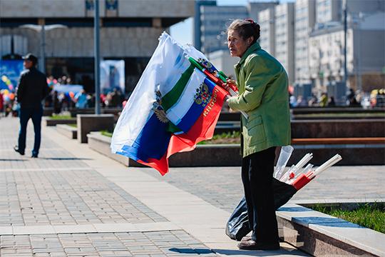 Надежды россиян на«внешние форматы отдыха» в мае рухнули