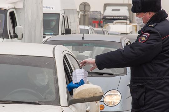 Вовремя поездки доЧелнов иобратно автомобиль поодному разу проверили патрули ГИБДД— оба раза навъезде уавтограда