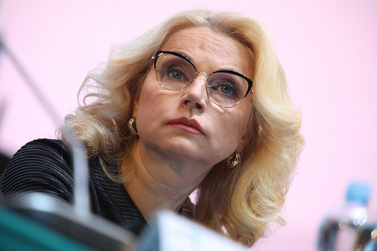 Татьяна Голикова доложтла, что темп роста количества заболевших за последние сутки составил 12 процентов