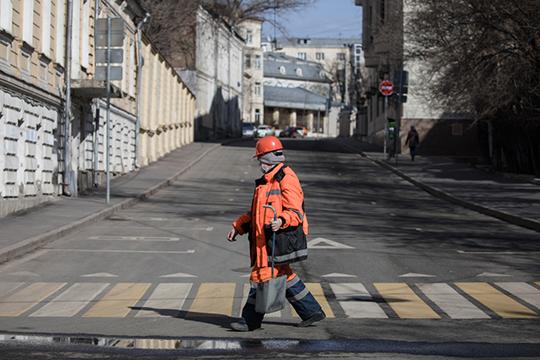 «Никогда недумал, что вМоскве увижу пустые улицы. Посмотрите, как мыбыстро сработали, «отрубили» аэропорты, фактически закрыли границы, отменили рейсы изКитая ивКитай»