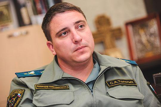 Сергей Толстых — бывший офицер полиции, генеральный директор частной охранной организации «Застава»