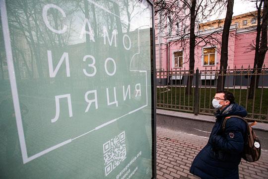 За прошлую неделю в Башкортостане составили более трёх тысяч протоколов в отношении нарушителей карантина
