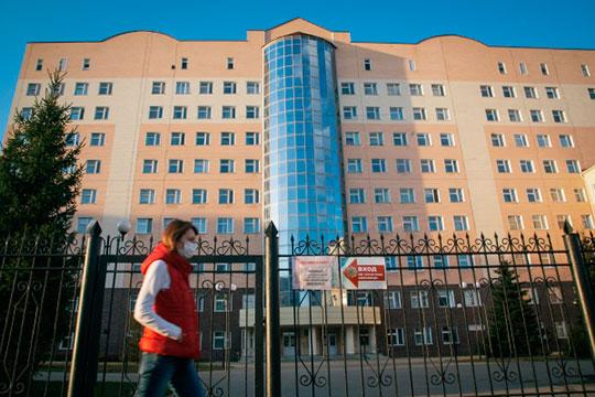 Главными источниками заражения в Башкирии стали РКБ имени Куватова (на фото), Белебеевская ЦРБ и Нефтекамский психоневрологический интернат