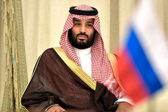 «Первоначально Саудовская Аравия предложила нам уступить, чтобы эту долю взяли США, а сегодня уступают все»