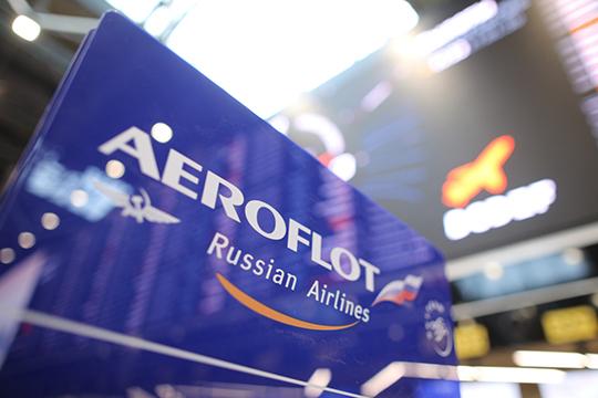 Подписчики группы соссылкой назнакомых чиновников иработников Аэрофлота утверждают, что до1мая точно никого вывозить небудут