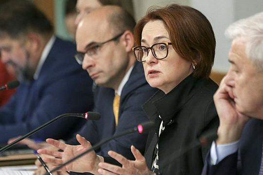 ВозглавляемыйЭльвирой НабиуллинойЦентробанк отреагировал надоклад письмом вминэкономразвития РФ, вкотором раскритиковал действия Глазьева