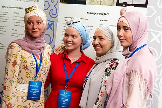 «Как татарин может найти татарку и наоборот, если рядом с ними в обществе татар почти нет?»