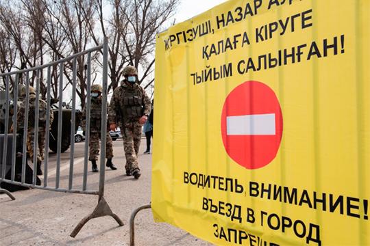 Правило «Три Т» для Казахстана