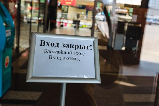 «Самое большее количество обращений — по аренде площадей в тех торговых центрах, посещение которых запрещено властями»