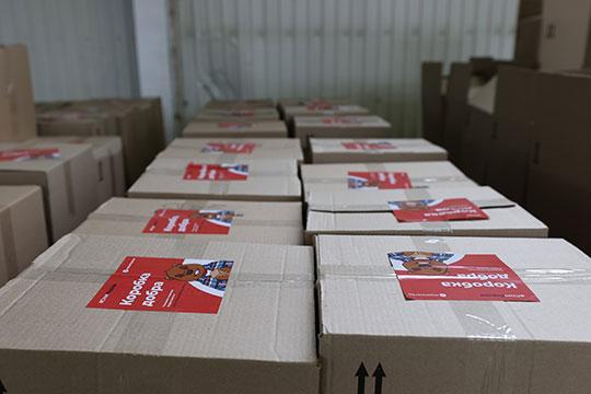 KazanExpress взялся за доставку 10 тыс. «коробок добра»