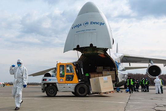 «Татнефть» зафрахтовала грузовой самолет «Руслан», который доставил в Казань из Китая 6 млн медицинских и бытовых масок и шесть линий по производству масок мощностью 15 млн штук в месяц