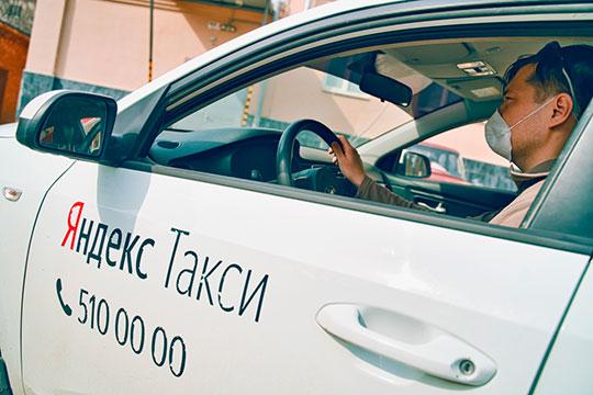 В первую неделю режима самоизоляции сервис «Яндекс.Такси» бесплатно предоставлял машины для казанских врачей, со второй недели услугу стали оплачивать из бюджета минздрава Татарстана