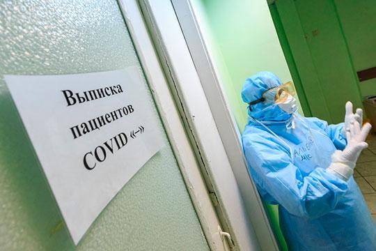 Ряд строительных компаний Татарстана вызвались бесплатно реконструировать больницы для размещения в них большего числа коек