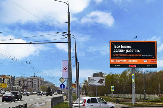 Проект действует вовсех городах присутствия нашей сети рекламных конструкций. Аэто 38 городов в8регионах России, где представлено более 4300 поверхностей