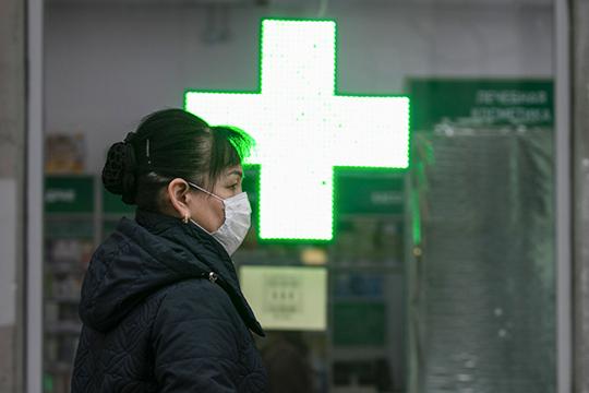 «Вирус ведь неразвивается вздоровом организме, потому что там его сразу победит иммунитет»